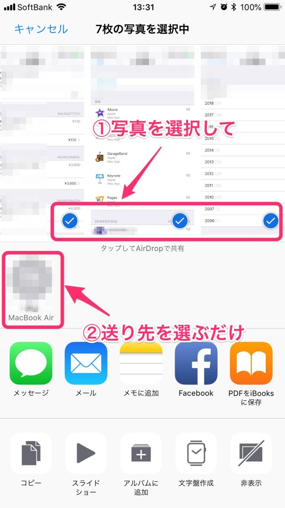 AirDrop-iPhoneOperate