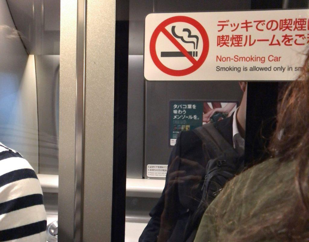 誰も来ない喫煙所