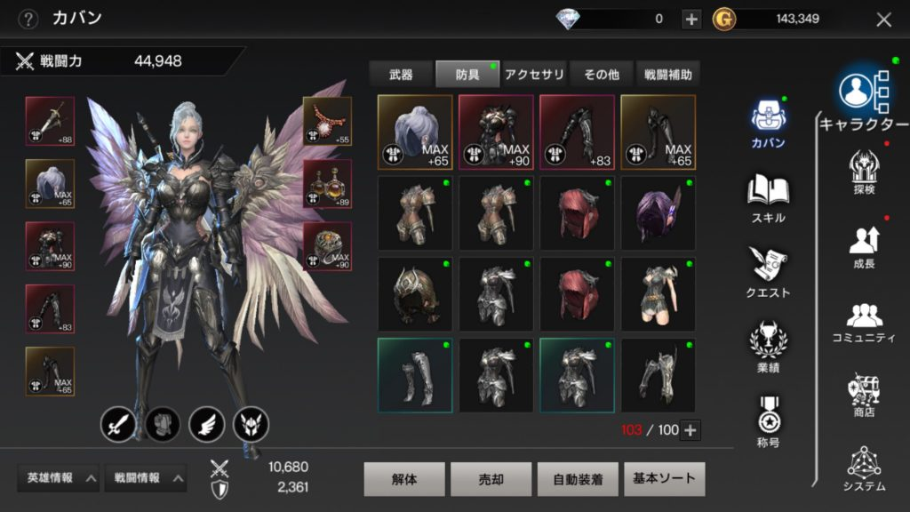 item-fullup